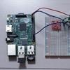 【Raspberry pi】空気品質センサCCS811を使って我が家の空気を観測する