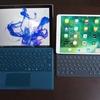 iPad Pro / Surface Pro比較。おすすめタブレットPCはどっち?