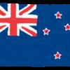 ニュージーランドの最高の首相 ~アーダーン首相のあり方が団結を生む~