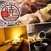 【オススメ5店】中洲・中洲川端(福岡)にあるお酒が人気のお店