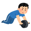 アトピー対策としてランニングの他にも腹筋を鍛えるアブローラーを始めた