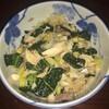 アジと長ネギ・カーボロネロの味噌煮