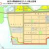 幸浦・福浦岸壁の立ち入り禁止エリアの詳細