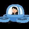 【経営】日本政府が目指すSociety5.0のイメージ図が昭和テースト