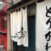武蔵小山にも進出してきた焼鳥チェーン店「神鶏」はたくさんあるおすすめメニューを楽しみましょう