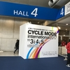 CYCLE MODE international2017に行ってきました!