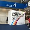 CYCLE MODE international2017に行ってきました!