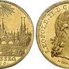 ドイツ ニュルンベルク1790年1ダカット金貨
