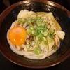 日曜日早朝から食べれる高松駅近くのさぬきうどんのお店に行ってみた!【高松市】