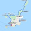 石垣島でのドライブルート!