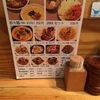 麺飯食堂なかじま