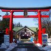 帰省で訪れた、懐かしの青森 善知鳥神社。