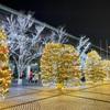 京セラ本社ビル前クリスマスイルミネーション@2020(撮って出し編)