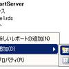 Reporting ServicesでBing Mapsと連携したレポートを作成する – レポートの作成 [SSRS with Bing Maps #6]