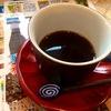 「宮崎」で見つけた「ルワンダ」。大好きな「ルワンダコーヒー」を見つけた、「ささやかな幸せ」について。