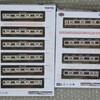 TOMYTEC 鉄道コレクション JR205系1200番代 南武線6両セット その1