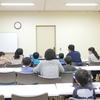 浜松こども館でプログラミングイベントを開催しました 2019.04.29-30
