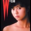女芸人No.1決定戦 THE Wとかいう誰も得しない大会www~問題点と改善案~