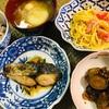 6月8日★旬の食材を食べていますか!今日の主食は、鰆の塩焼きと茄子の中華風炒め★