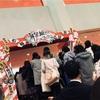 1/30 舞祭組村のわっと!驚く!第一笑!