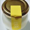 *スイーツきたがわ* チーズプリン 486円(税込) 【北海道札幌市・すすきの】
