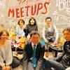 【イベントレポート】イベントについて語る会Vol.8@横浜