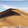 MacのMojaveで「グラブ」から「スクリーンショット」に?