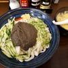 盛岡じゃじゃ麺とチータンタンを一緒に。こんな食べ方もあります。