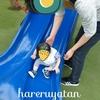 【笛吹川フルーツ公園】乳幼児から楽しめるおすすめの公園