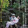 9/6発売の「早稲田文学6」に向井豊昭「用意、ドン!」および解説「二〇一三年の向井豊昭」が掲載されます。