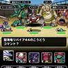 level.483【ウェイト120・赤い霧】第30回闘技場チャレンジカップ2日目