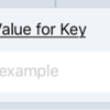 Get Value for Key