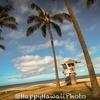 それぞれのハワイ・・・9月の旅行記番外編
