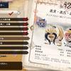 集会所★7『激突・激烈・激励の乱』〜 MHRise #109