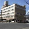 西広島駅前 築53年ひろでん会館閉鎖 再開発が始まります