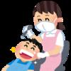 日本の歯科はインフォームドコンセントを徹底しろ