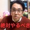 【働き方改革】勤務間インターバルとは?