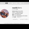 【レビュー】MacBook(Mid 2017)を購入して10日使ってみました。