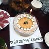 【韓国生活】毎年恒例☆家族で忘年会