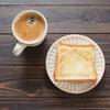【函館市】乃が美はなれ函館店|美味しい食パンでメロンパントースト