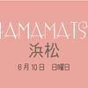 2018.6.10 < 浜 松 >