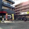 創新柳麺 健美堂(東広島市)黄金牛骨柳麺~HIKARI~