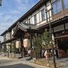 平安神宮十二十二は、インスタばえる #kyoto  #平安神宮 #十二十二 #トニトニ #昼酒 #立ち飲み #スイーツ