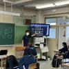 横浜市立鴨居中学校 分散登校  授業レポート No.3(2021年9月3日)