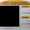 【勉強定期レポート】東大受験生の週間予定⑭&TOEICの成績開示