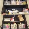 【訪問②】キッチン背面収納の整理収納