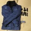 ごわごわになったボアジャケットがスリッカーブラシでふわふわに復活した!