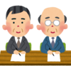損保ジャパン4000人削減_介護職などへ転籍