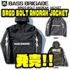 【バスブリゲード】袖部分に雷マークが入ったジャケット「BRGD BOLT ANORAK JACKET」発売!
