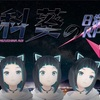 【GEMS COMPANY】《【弾き語りLIVE】水科葵の日常RPG【38】【マクロス縛り】》水科葵さん☆